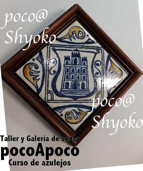 DSCF7692syoko.jpg