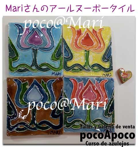 DSCF7988ma.jpg
