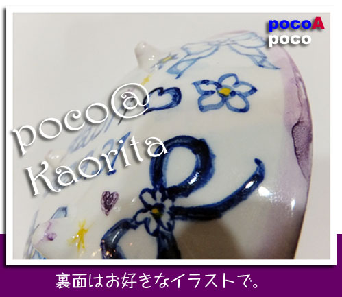 DSCF8021kaorita.jpg