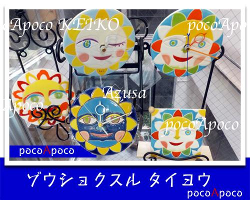 DSCF8153azuiri.jpg