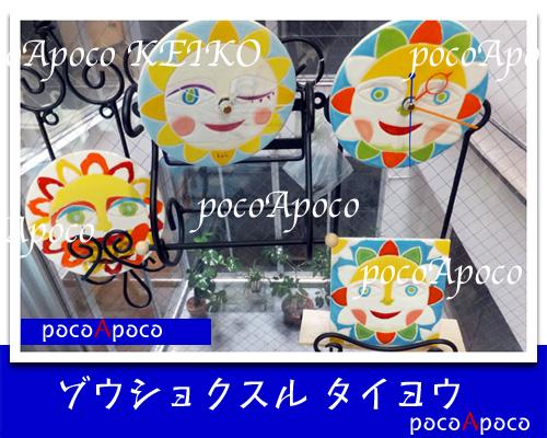 DSCF8153blg.jpg
