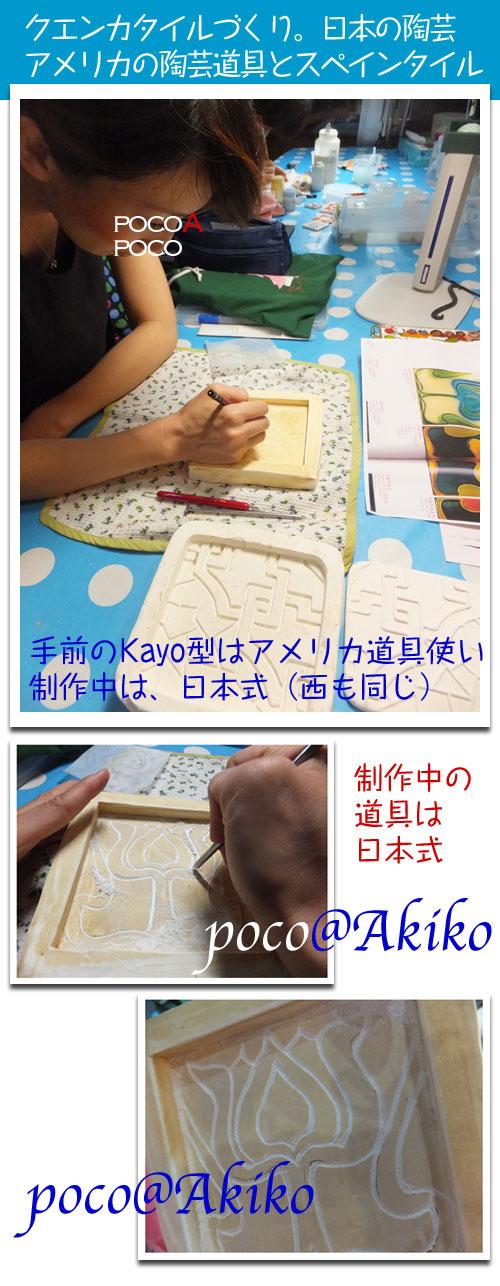 DSCF9633akimaru.jpg