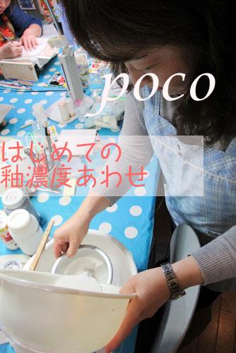 IMG_0574blg.jpg