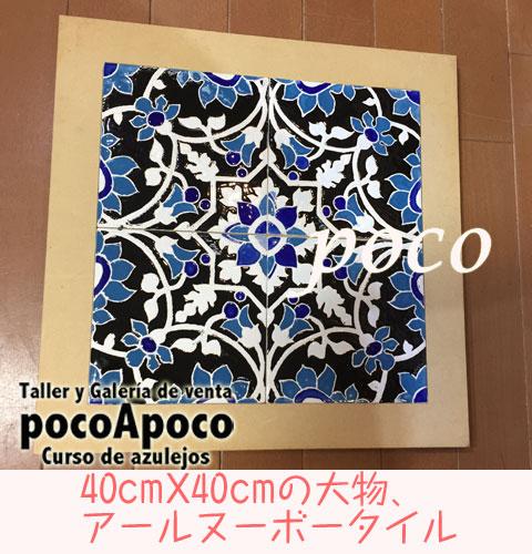 IMG_3031blg.jpg