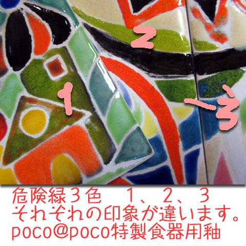 IMG_6461blg.jpg