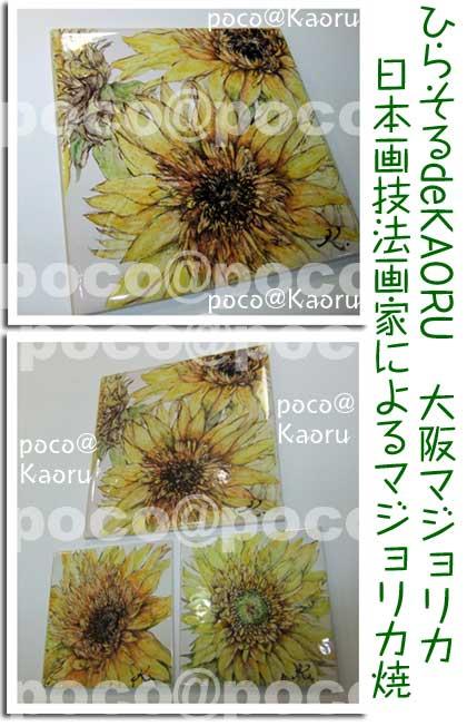 hirakao3.jpg