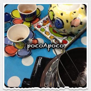 image-20130203015812.png