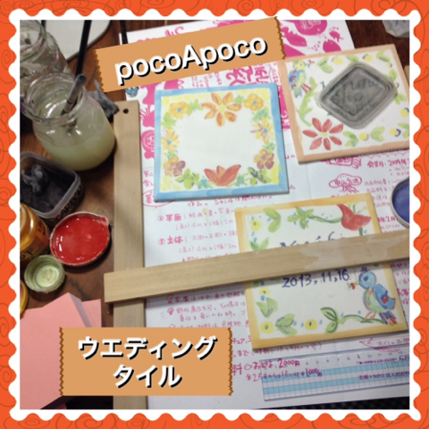 image-20131103214904.png