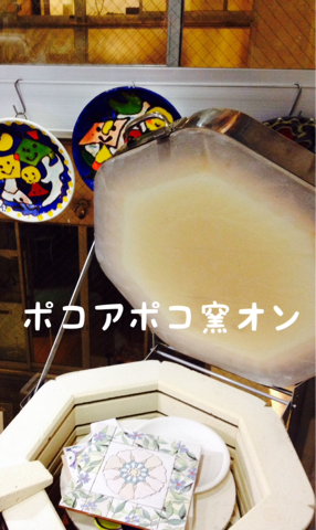 image-20140203201416.png