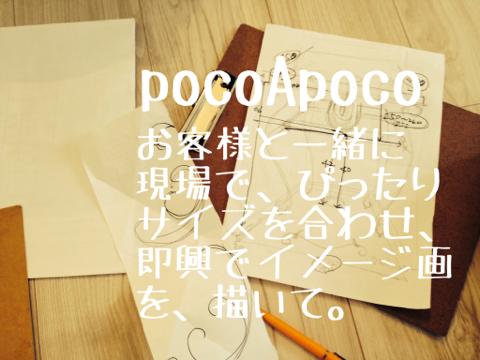 image-20140615195000.png