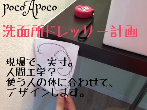 image-20140615195011.png