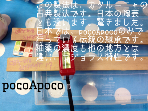 iphone/image-20140906012023.png