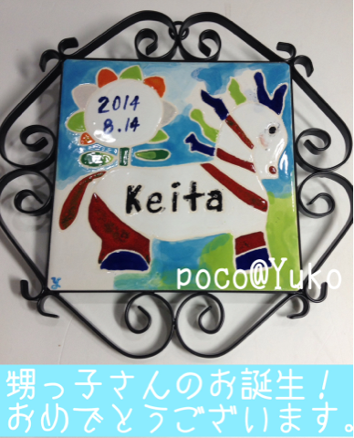 image-20140909013953.png