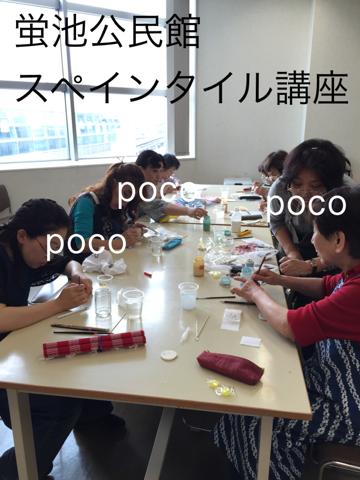 image-20150520150106.png