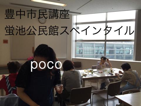 image-20150520150117.png