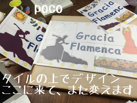 image-20150722200504.png