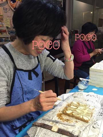 image-20151219162050.png