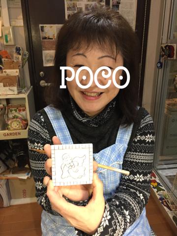 image-20160207173628.png