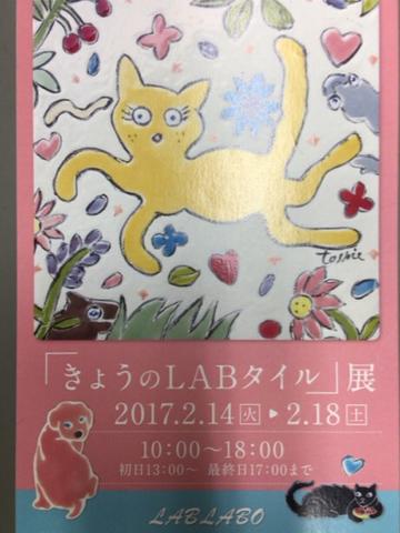 image-20170215200926.png
