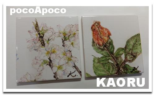 kaoru120201.jpg