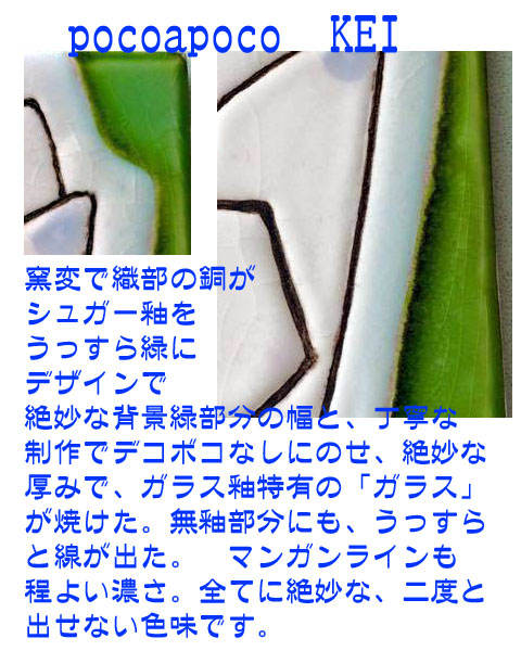 klea_kei01.jpg