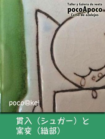 kure_kei02.jpg