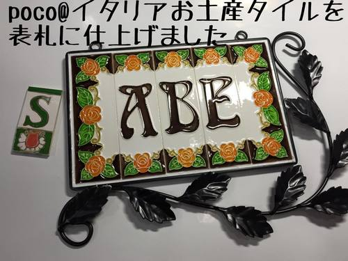 abe01.jpg
