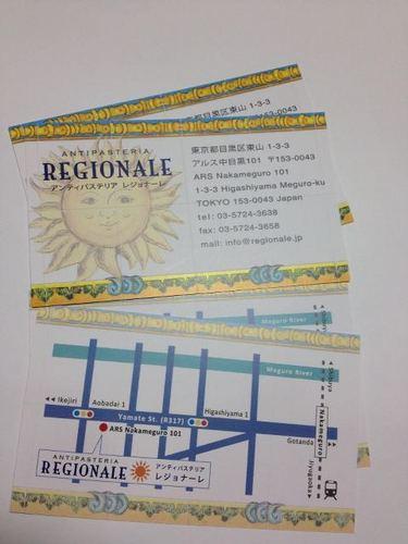 regiocard02.jpg