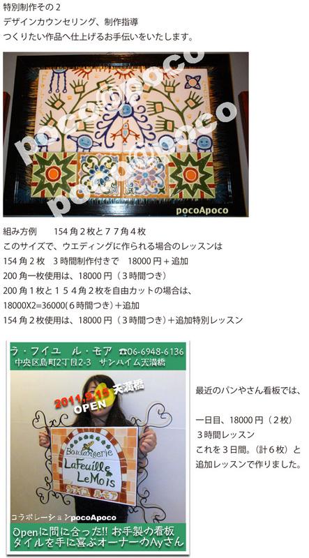 tokubetu002.jpg
