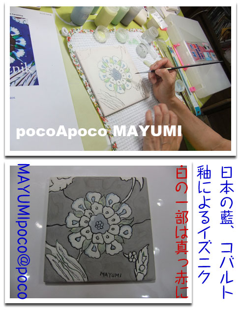 mayuizuniku02.jpg