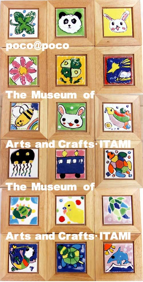 museo08a.jpg