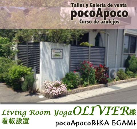 olivier03.jpg