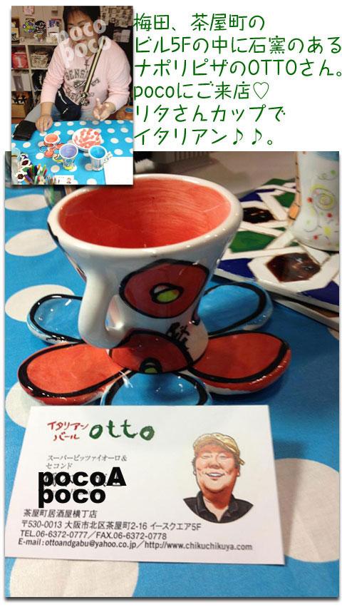 ottopiza02.jpg