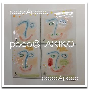 pica_aki120205.jpg