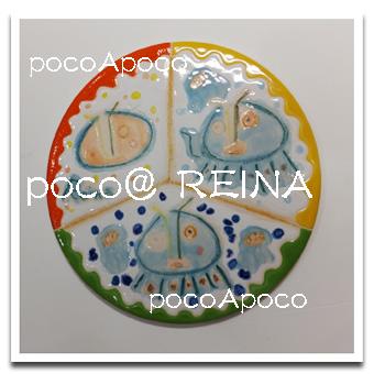 pica_reina210205.jpg
