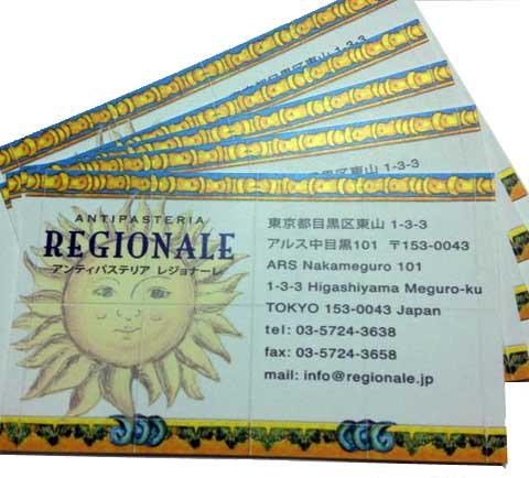 regiocard001.jpg
