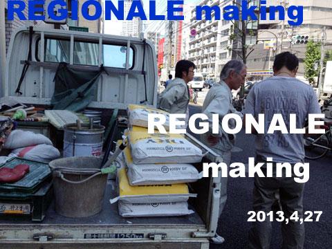 regiomake01blg.jpg