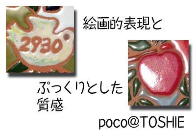 toshi_yuuri2.jpg