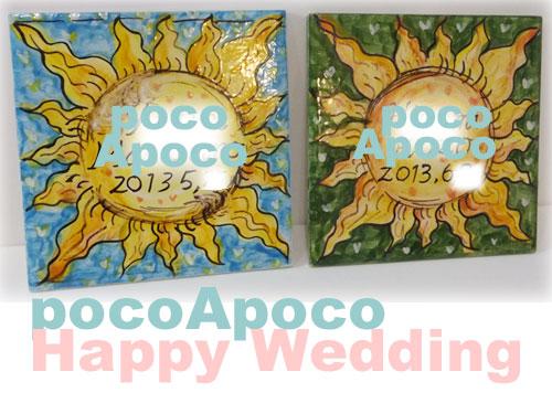 wedding_tile1306.jpg