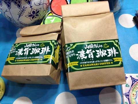 yamawakicafe0122.jpg